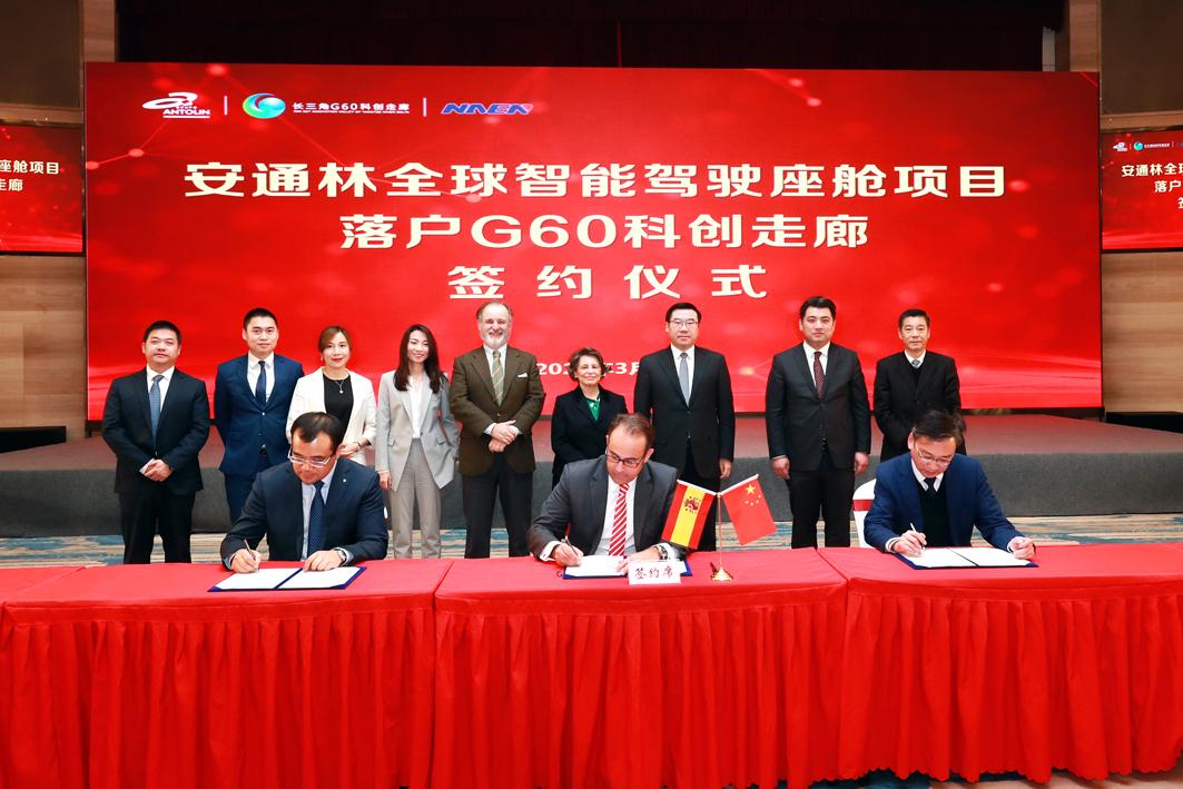 Grupo Antolín, Shanghai NAEN Auto Technology, automóvil, electrónica, I+D+i.